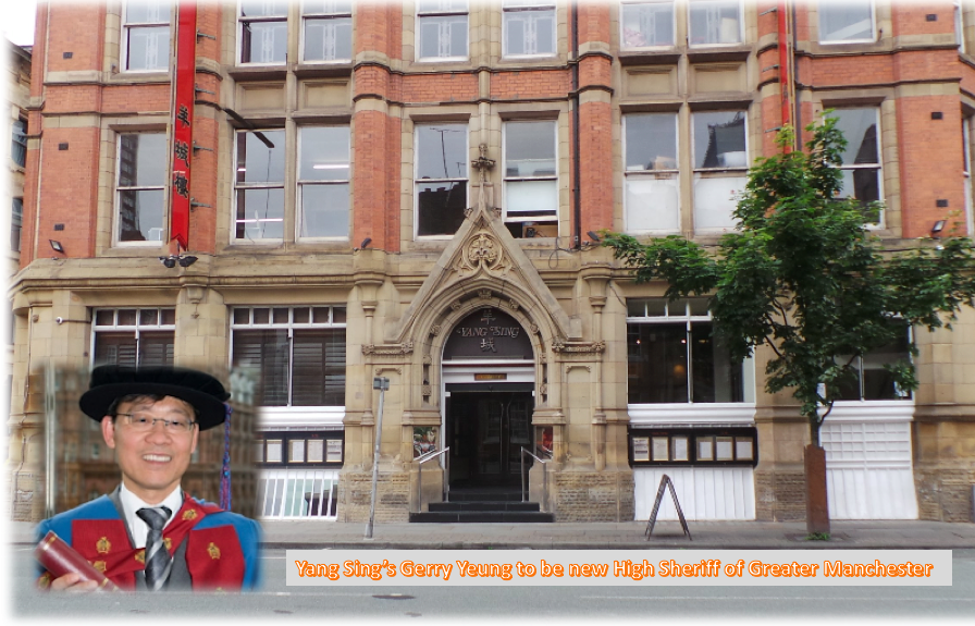 Yang Sing legend is New High Sheriff of Greater Manchester